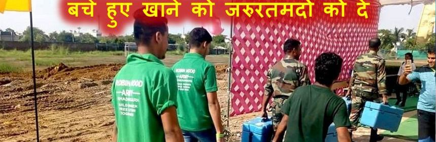Robin Hood Army is a great NGO