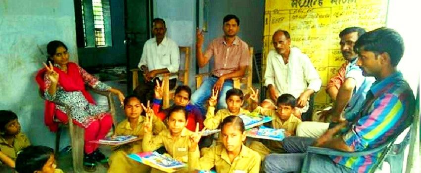 Primay School in Village