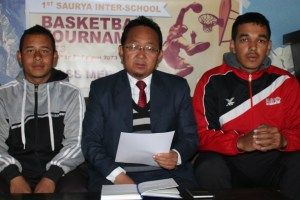 1st Saurya Cup Inter-School Basketball From Wednesday - Khel Dainik