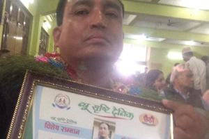 New Shristi Daily Honors The Chief of Morang District Sports Development Committee, Deb Raj Poudel - Khel Dainik