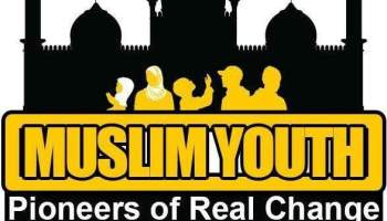 Image result for muslim youth logo