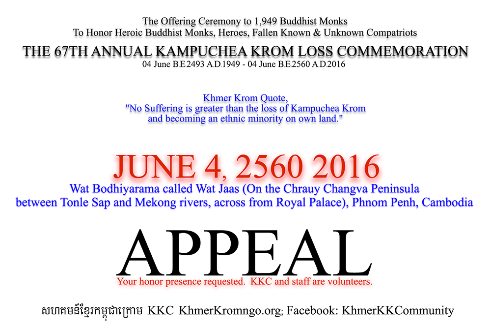 Appeal for funds to help 67th Annual Kampuchea Krom Loss