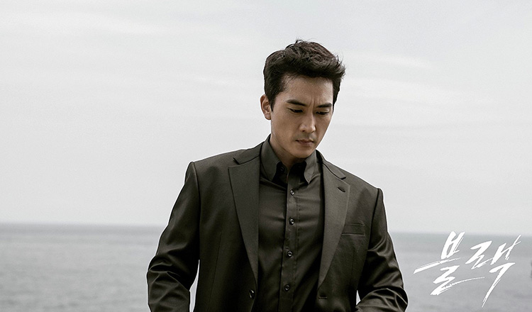 Song Seung Heon Plays The Role Of Detective Han Moo Gang In Black Netflix