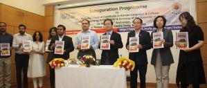 IGNOU Announced Admission for Korean Language & Culture Program