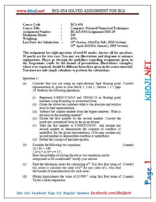 BCS-054 Solved Assignment IGNOU BCA PDF Solution 2018-2019
