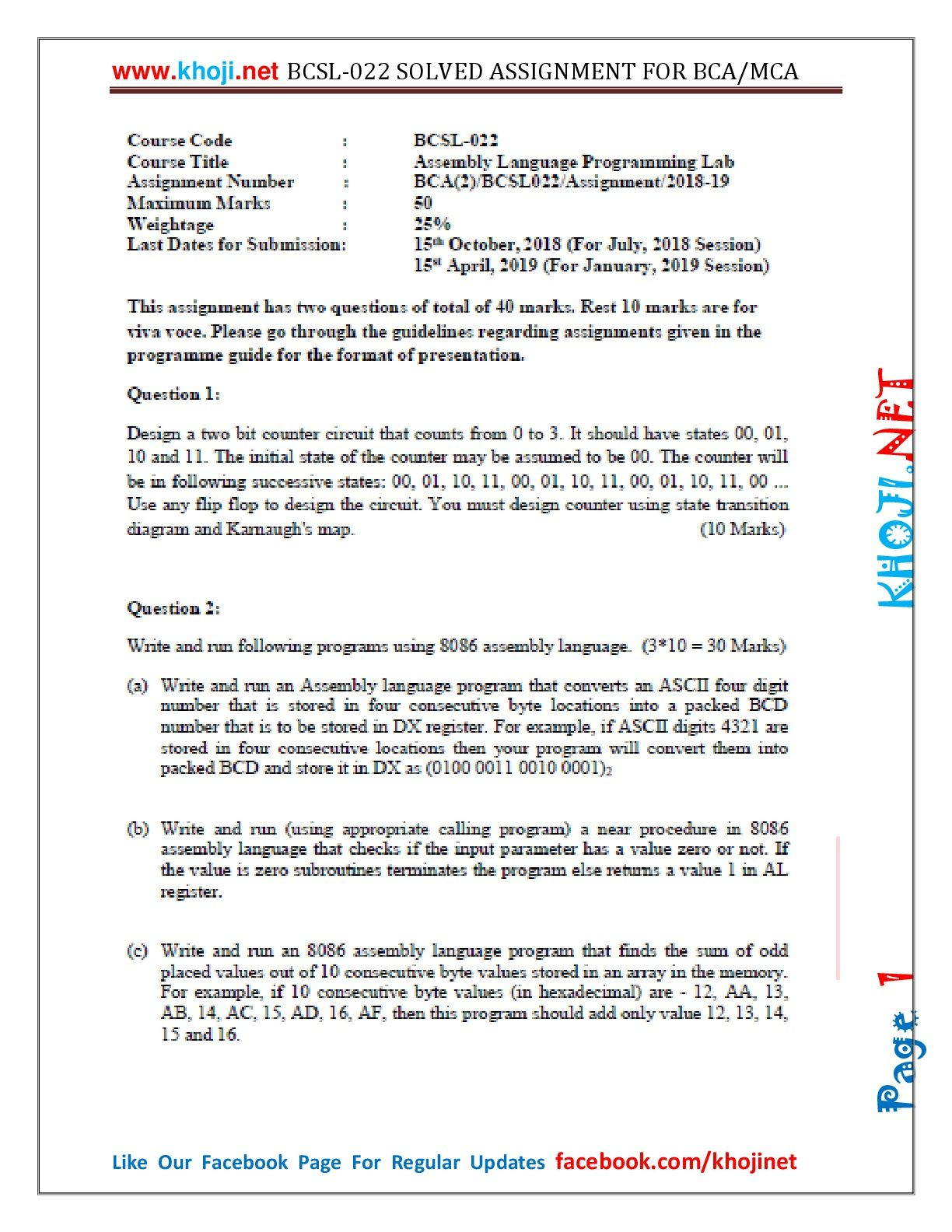 Bcsl 022 Solved Assignment 2018 19 For Ignou Bca 2nd Semester Example Of State Transition Diagram Khojinet Assignments