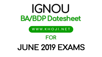 IGNOU BA June 2019 Exam Date Sheet