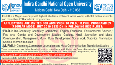 IGNOU M-Phil Ph-D Admission Entrance Exam 2019