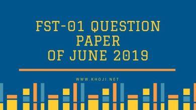 FST-01 Question Paper Of June 2019
