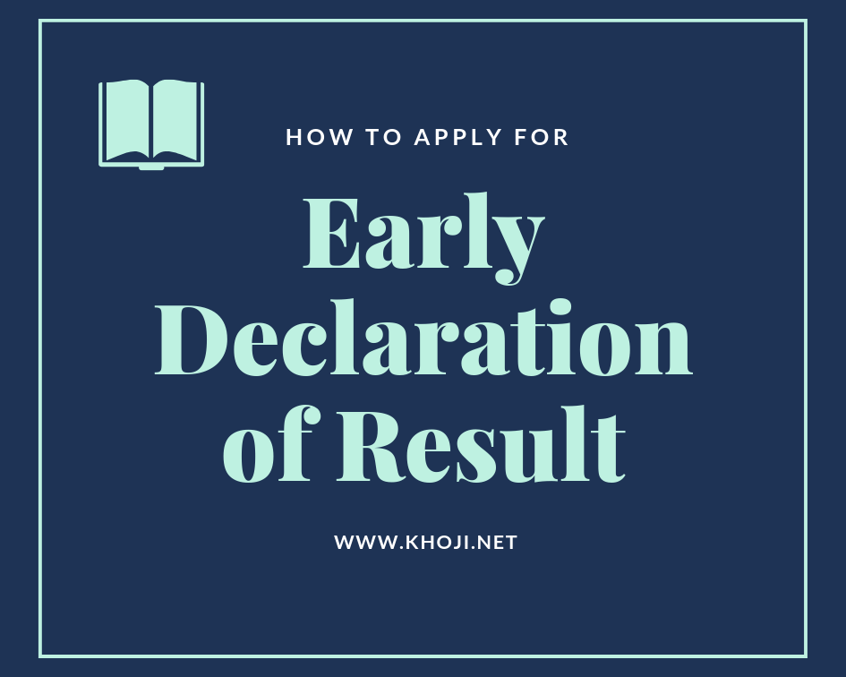 How to Apply for Early Declaration of Result in IGNOU