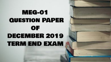 MEG-01 December 2019 Question Paper