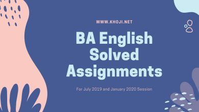 IGNOU BA English Solved Assignments For July 2019 and January 2020 Session