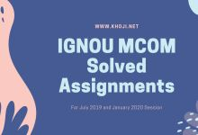 IGNOU MCOM Solved Assignments For July 2019 and January 2020 Session