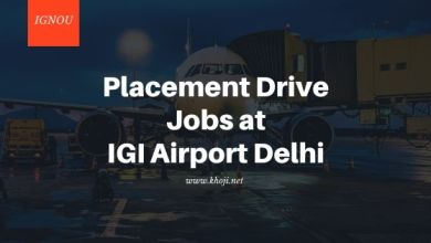 IGNOU Campus Placemnet Drive Jobs at IGI Airport New Delhi
