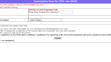 IGNOU June 2019 Exam Form Submission