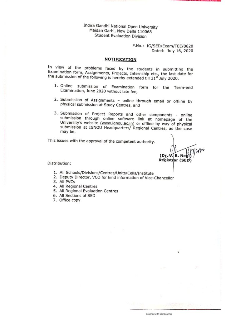 Extension of Last Date July 31