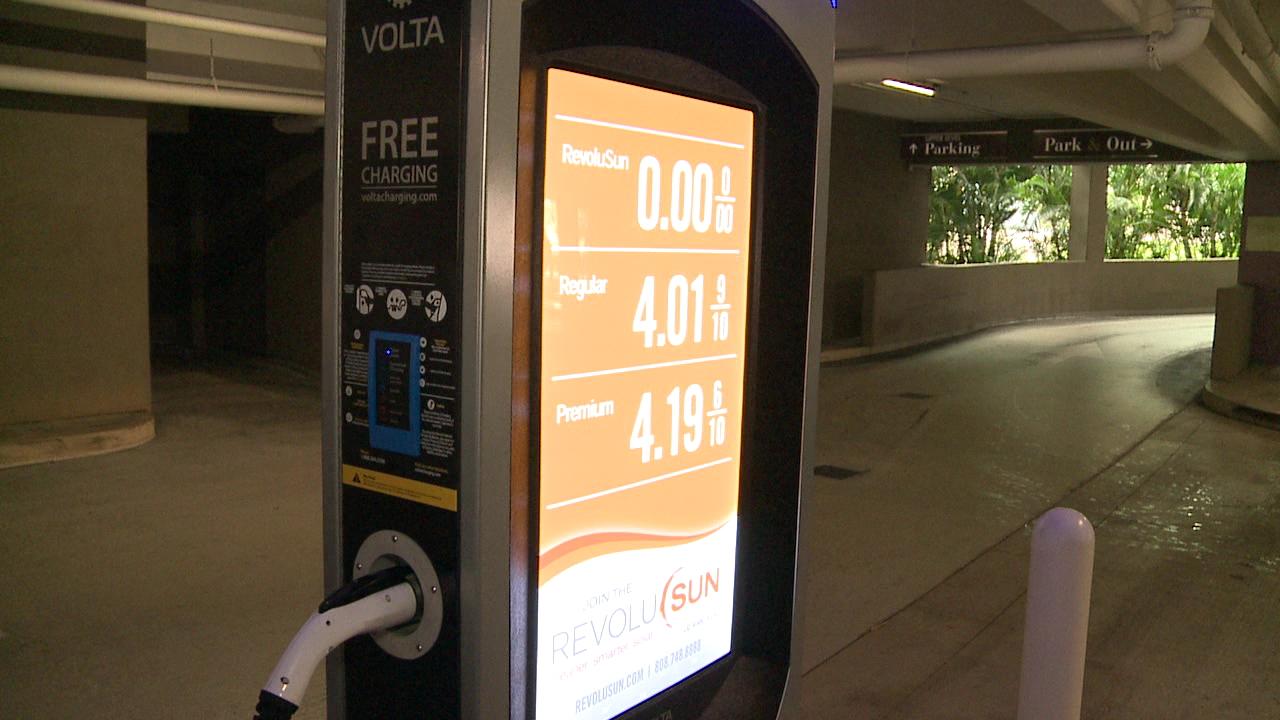 volta charging station (1)_82745