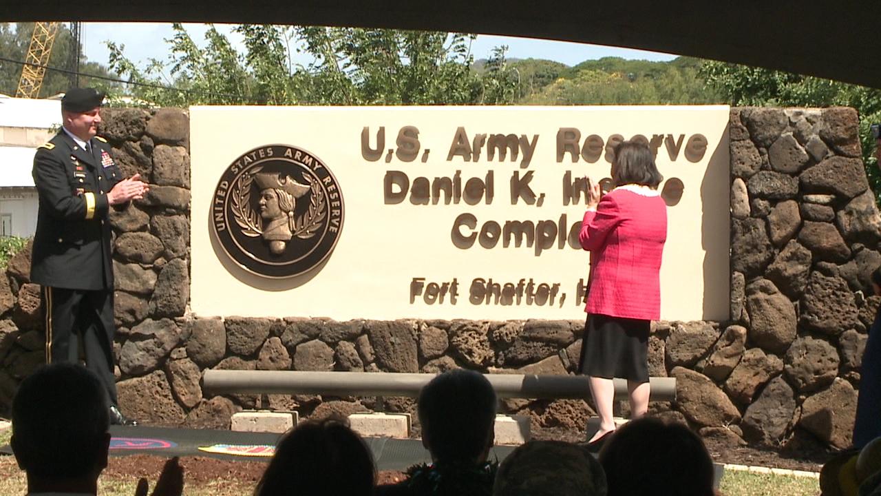 army reserve inouye complex_90261