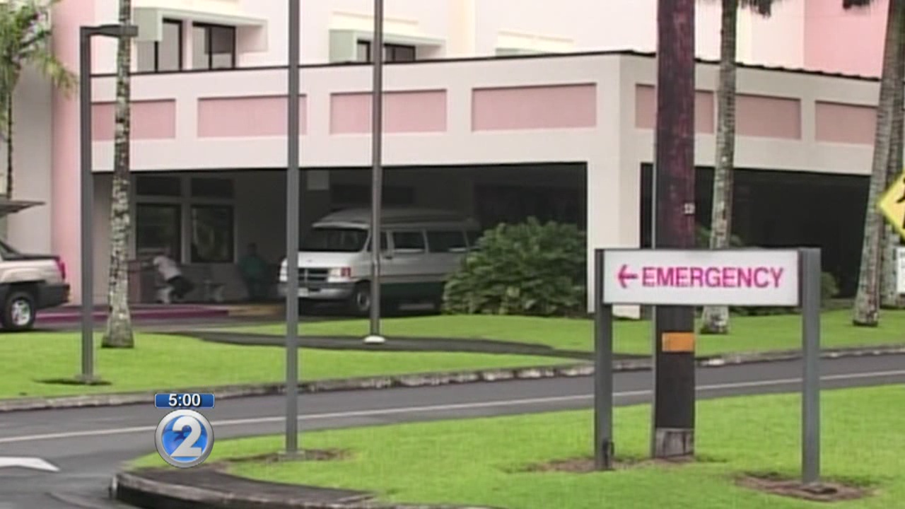 First wave of cuts hits state-owned hospitals in East Hawaii