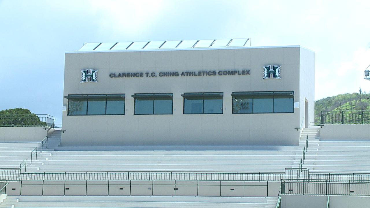 UH athletics complex_95055