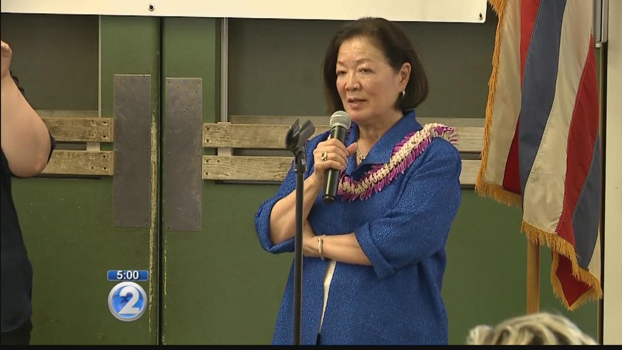 Sen. Mazie Hirono to undergo treatment for kidney cancer