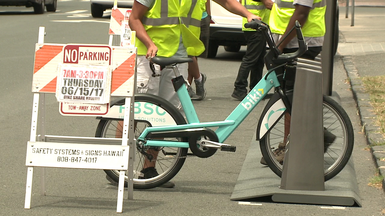 biki bikeshare hawaii bicycle station_213225