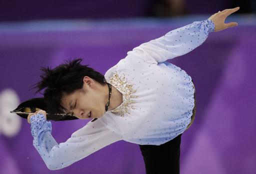Pyeongchang Olympics Figure Skating Men_242007