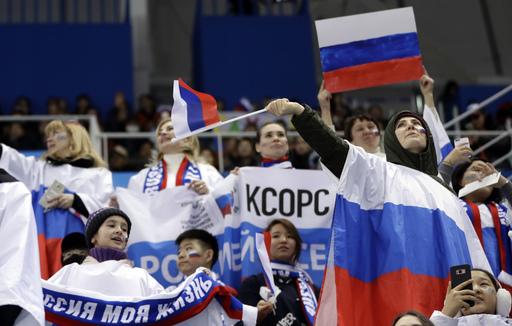 Pyeongchang Olympics Ice Hockey Men_243046
