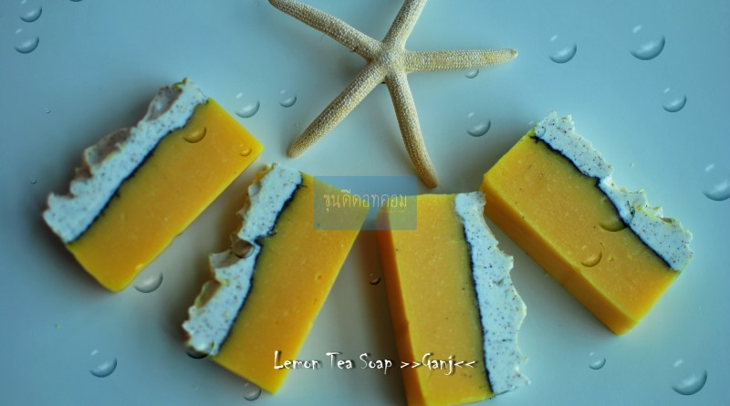 Lemon Tea Soap
