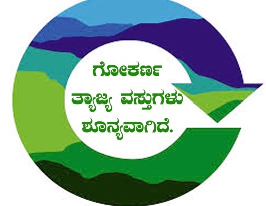 Gok Zero waste