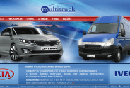 MultiTruck