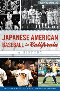 JA Baseball in CA Cover