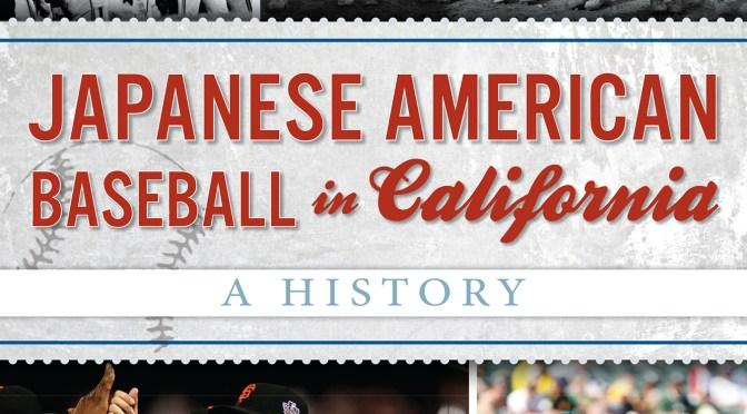 JA Baseball in CA Cover