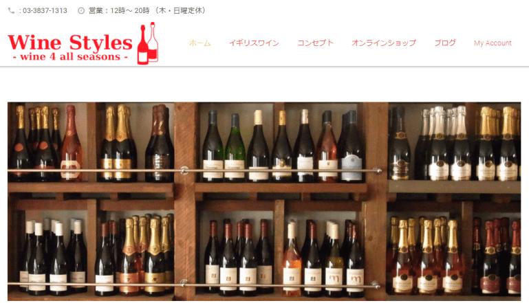 winestyles201803