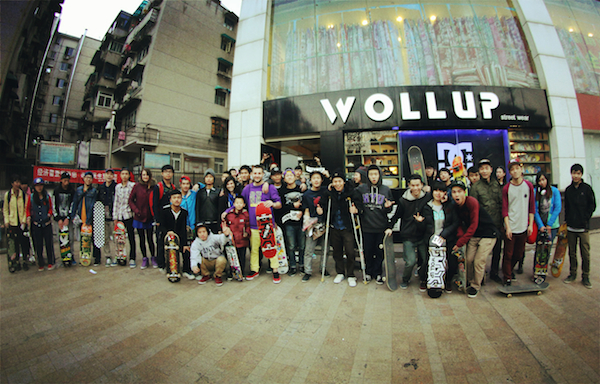 WOLLUP 2014 newyear skate contest