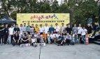 全运会广东省滑板选拔赛结果揭晓