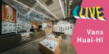 亚洲首家 Vans 高端旗舰店「Vans Huai-Hi」到底都有什么?