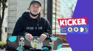 KickerGoods – 谢汶凯和他的功夫滑板