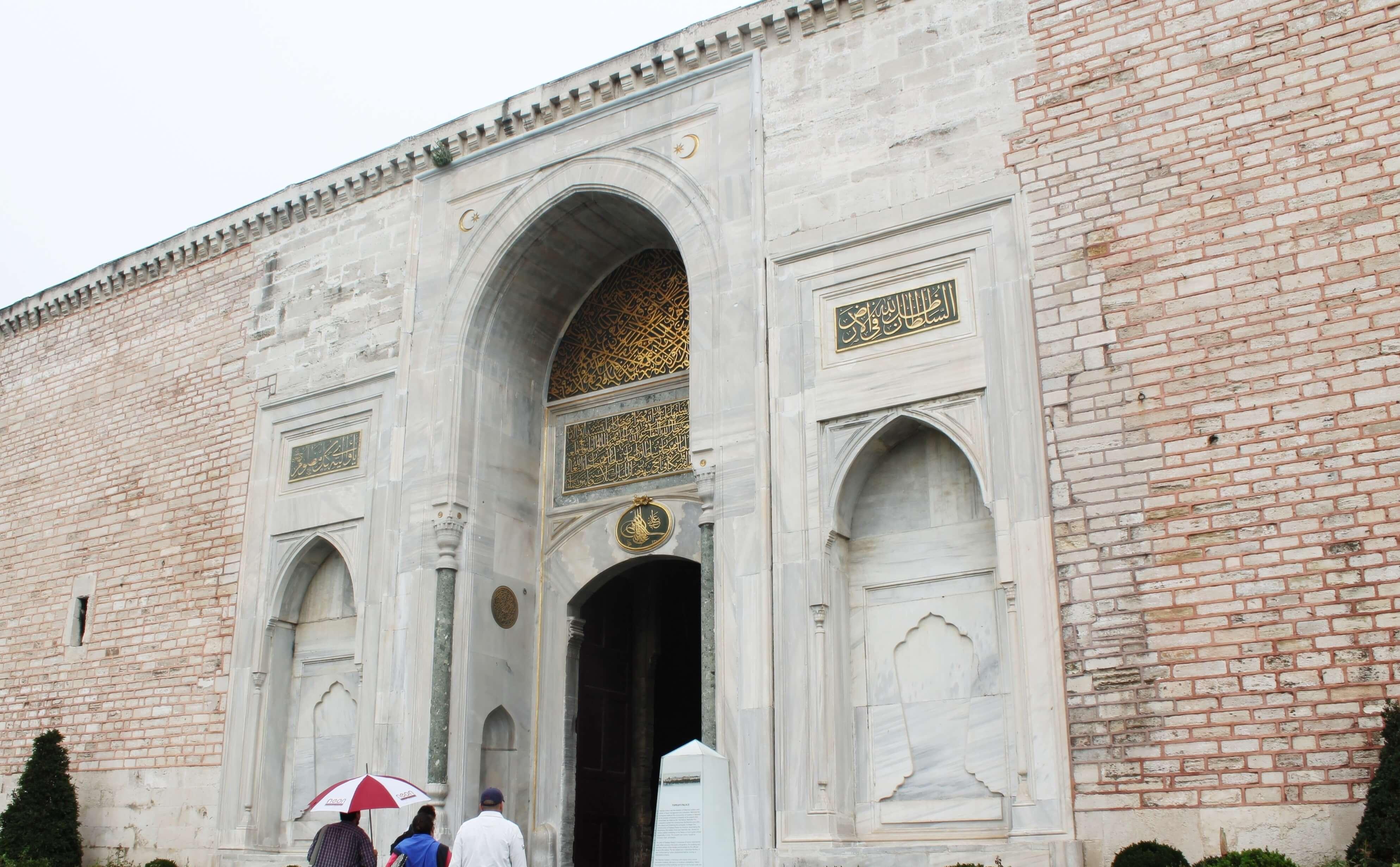 Topkapi_Imperial Gate