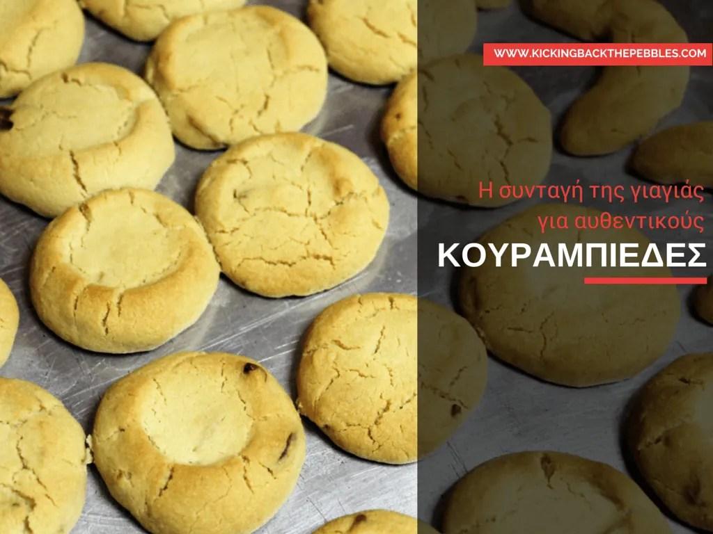 Greek Christmas Cookies {aka Kourabiedes} | Kicking Back the Pebbles