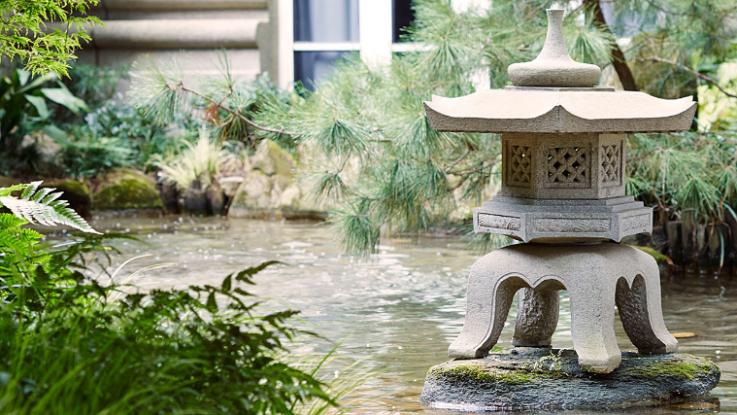 Grand Hyatt Zen Garden