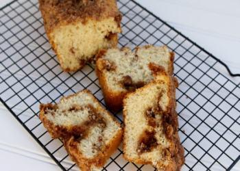 Gluten Free Cinnamon Swirl Bread Recipe