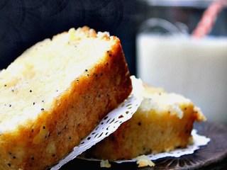 Gluten Free Lemon Poppy Seed Pound Cake Recipe