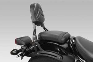 schienalino Honda Rebel 5002017