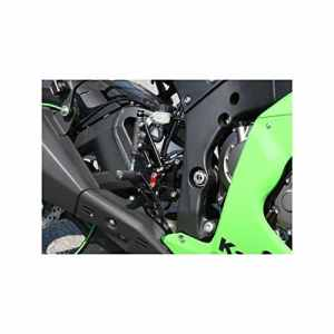 Commandes Reculees Lsl Multipositions Kawasaki Zx10r