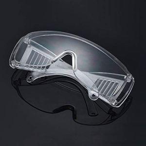 Sunsbell Protection du Travail Industriel Lunettes Anti Laser Lunettes de Protection Infrarouge (Blanc Transparent)