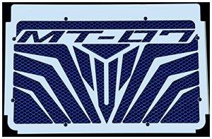 Cache radiateur/Grille de radiateur MT 07 2018>.»Logo» + Grillage Bleu