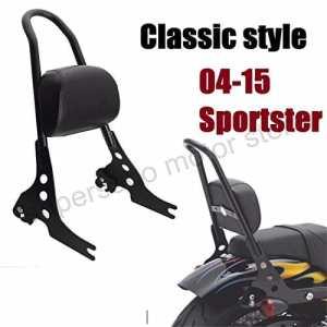 Motocyclette Passager Harley Dossier Harley Sportster Sissy Bar Coussin Pour Harley Sportster XL883 1200 48 04-15 Noir…