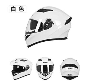 DUBAOBAO Casque de Moto Full Face, Design d'ombrage, Casque Respirant Anti-Collision Casque de Moto pour Homme, Casque de Moto Teen,2,L
