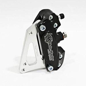Moto-Master Supermoto Étrier de frein 4 pôles avec adaptateur 320 et plaquettes de frein EXC 250 six Days 2T 10-17 à l'avant